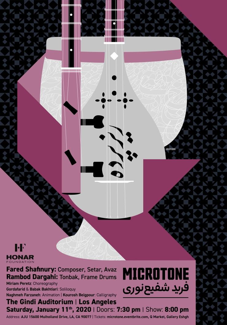 Microtone 2